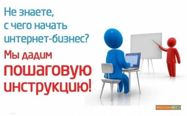 работа витебск для пенсионеров
